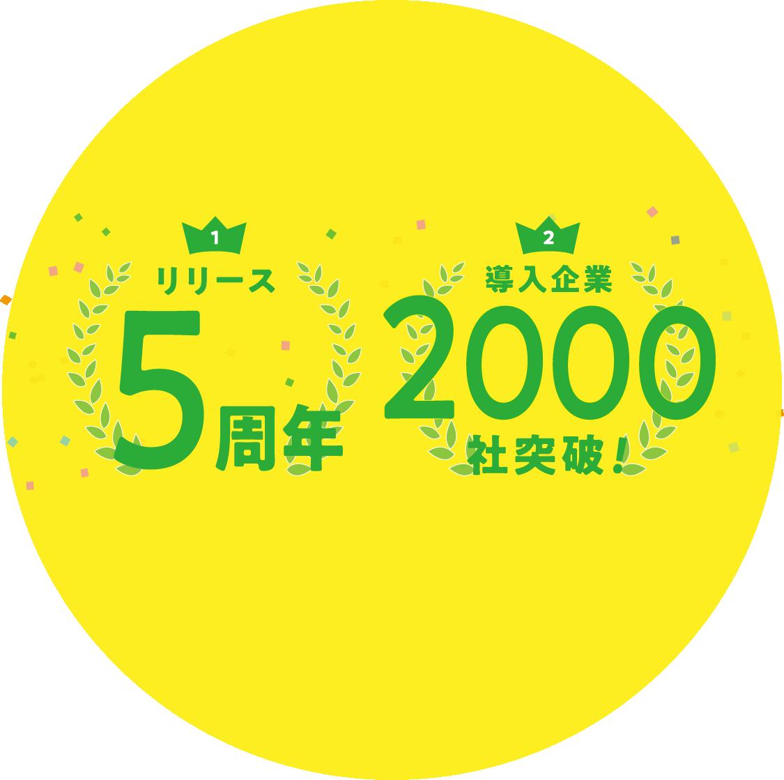 5years_yellow