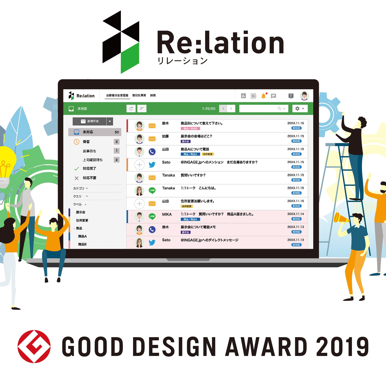 gooddesign_square